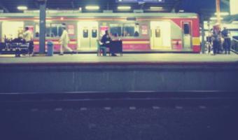 Lima Stasiun Kereta Api Tersibuk di Indonesia